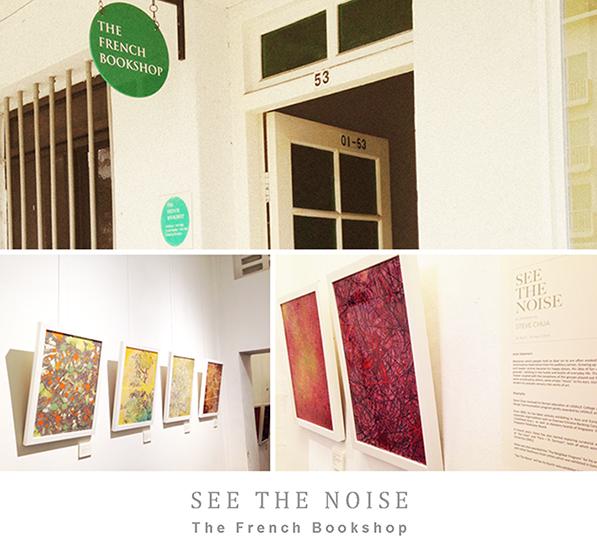 See the Noise_Steve Chua